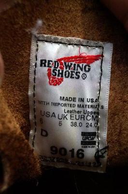 ブーツの品番記載箇所