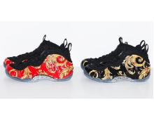 NIKExSUPREME Air Foamposite 1