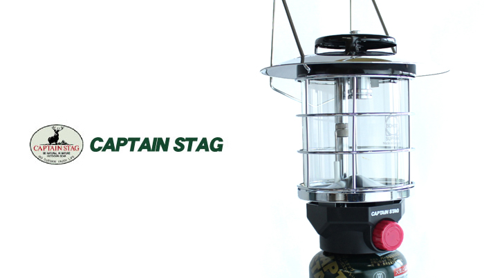 CAPTAIN STAG