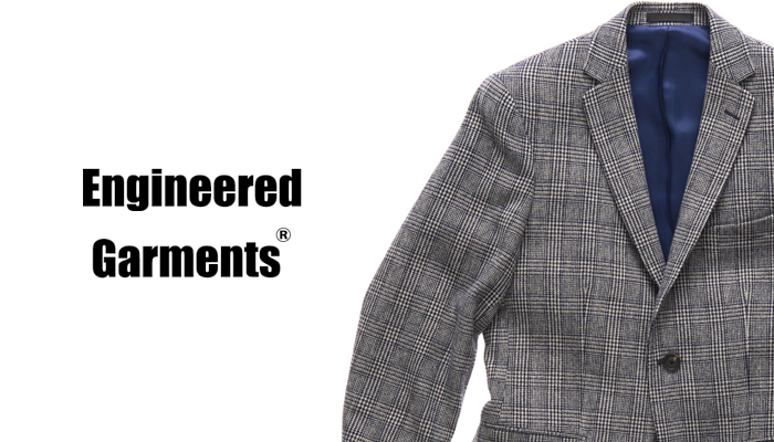 ENGINEERED GARMENTS|エンジニアードガーメンツ買取