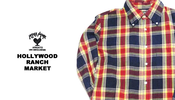 HOLLYWOOD RANCH MARKET|ハリウッドランチマーケット買取
