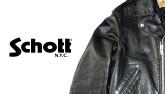 SCHOTT|ショット買取